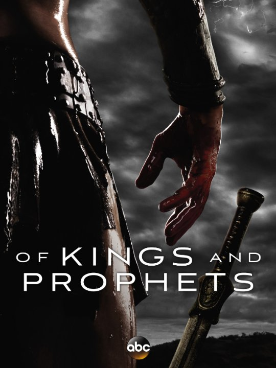 Of Kings and Prophets (6)