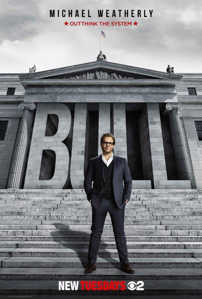 Bull (4)