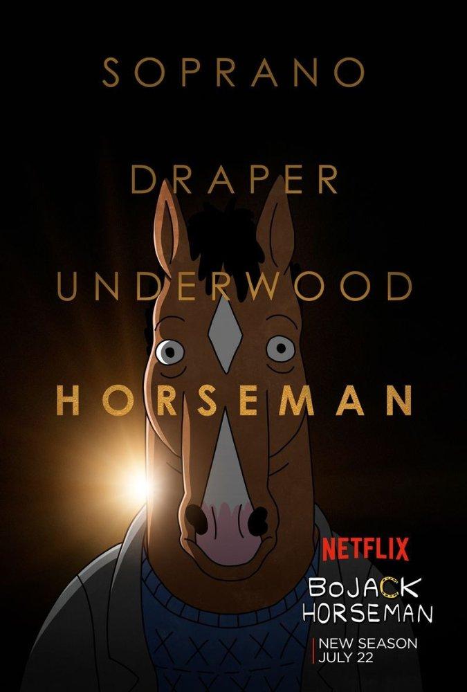 Bojack Horseman cover