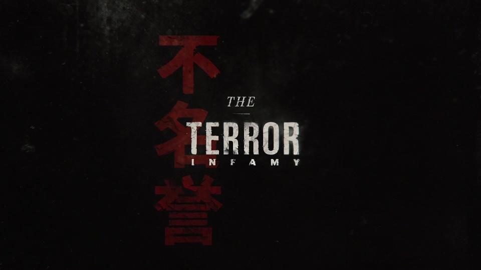 The-Terror (5)