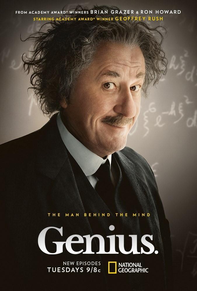 Genius (2)