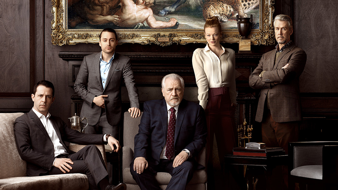 succession-serie-tv-1