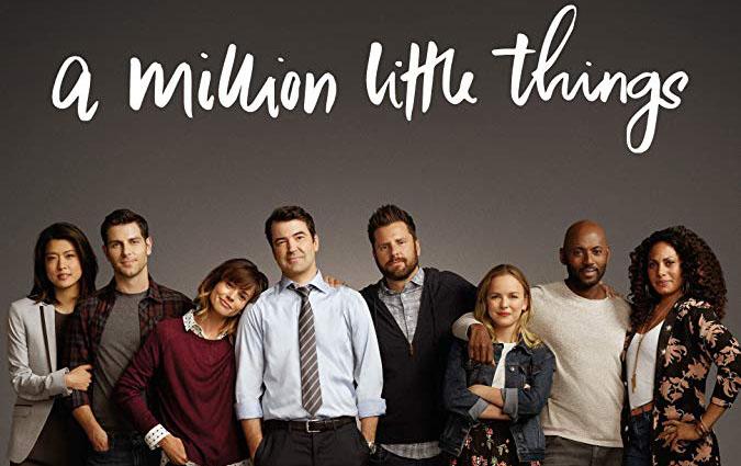 Million-Little-Things (5)